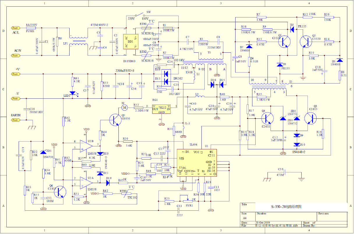 Прокачка HTS-350-48 (или зарядное устройство для мини-Е)