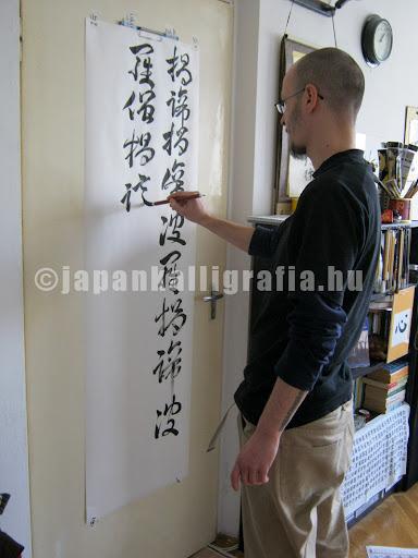 japán kalligráfia show Allee