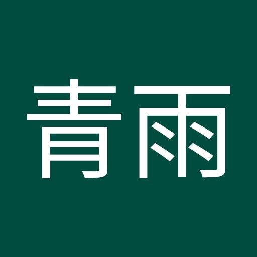 顾青雨 picture