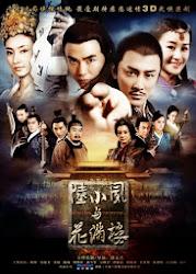 Detectives and Doctors - Lục Tiểu Phụng Và Hoa Mãn Lâu