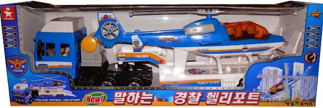 xe-ro-mooc-cho-may-bay-truc-thang-daesung-3