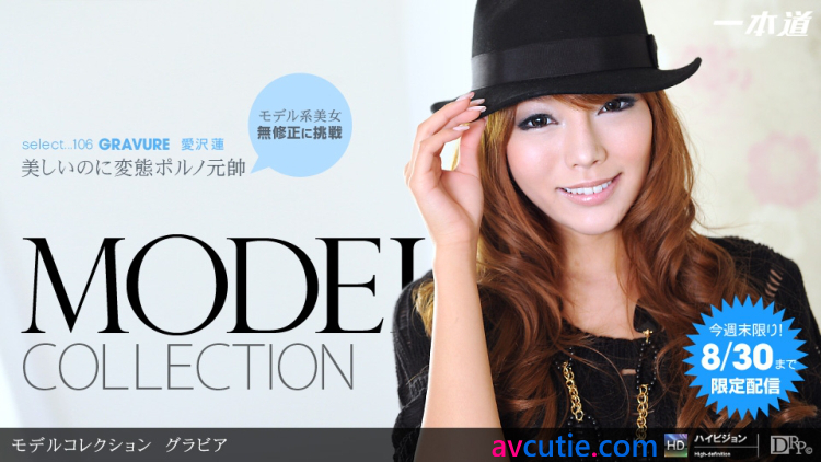 1Pondo.Model.Collection.Vol.106.Ren.Aizawa