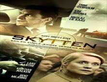 فيلم Skytten