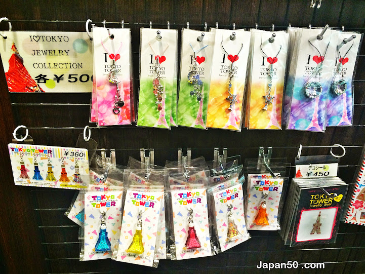 โตเกียวทาวเวอร์-Tokyo-Tower-สิ่งที่น่าสนใจในโตเกียว-เที่ยวญี่ปุ่น-เที่ยวญี่ปุ่นด้วยตัวเอง-เที่ยวโตเกียว-แนะนำที่เที่ยว โตเกียว