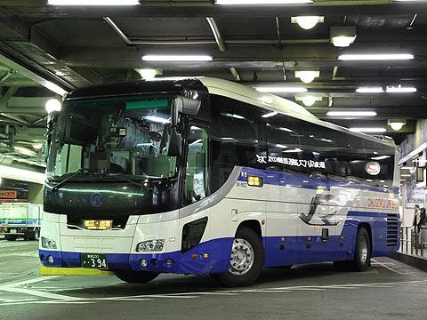 中国JRバス「くにびき号」