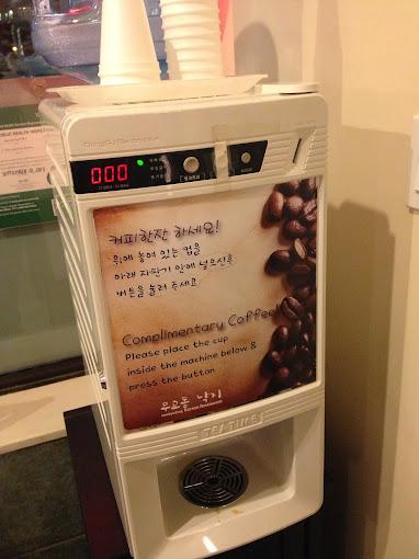 Free Instant Coffee at Moo Kyo Dong Nak Ji