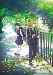Truyện Tình Yêu Của Tamako -  Tamako Love Story