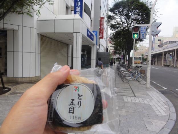 駅から沼津城跡まで 東海道五十三次