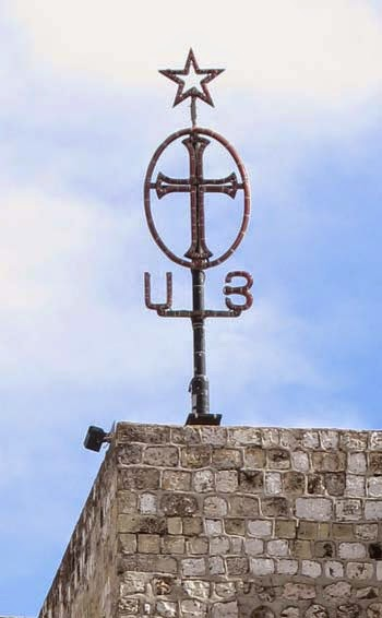 Пятиконечная звезда - православный символ. 94