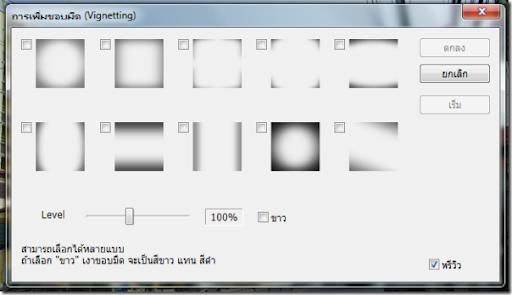 PhotoScape-06