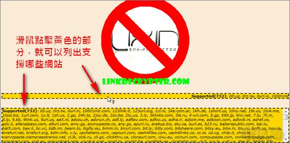 linkbucks怎么用_如何跳過AdF.ly、Linkbucks、Adfoc.us等短網址的煩人廣告 - 靖.技場