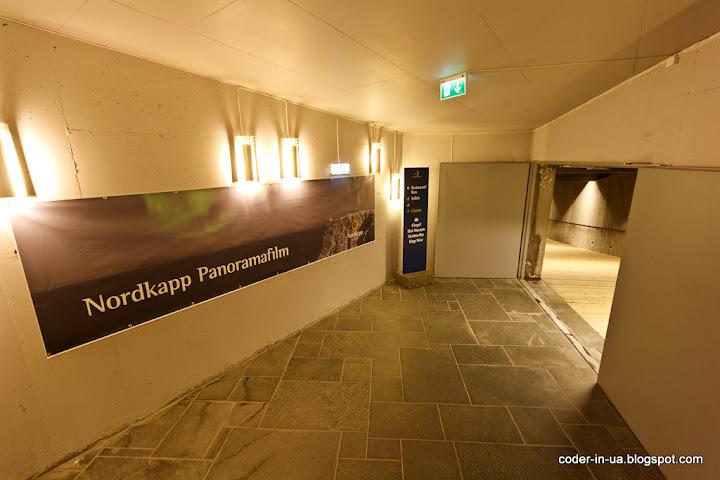 нордкапп.норвегия