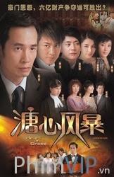 Sức Mạnh Tình Thân - Suc Manh Tinh Than Vtv9 poster
