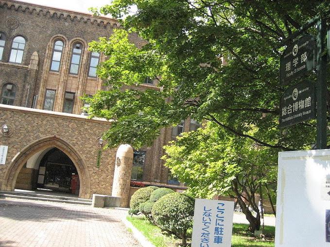 khuôn viên trường hokkaido