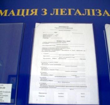 положения о юридических консультациях