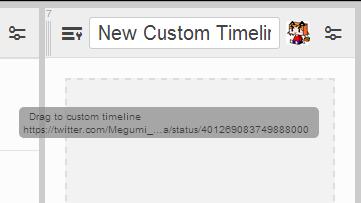 作成した「New Custom Timeline」に「+」を押しながらドラッグ