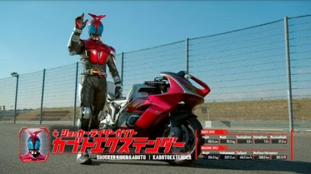 Shocker Rider Kabuto