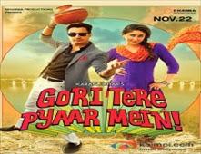 فيلم Gori Tere Pyaar Mein