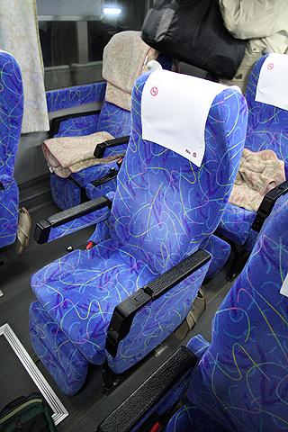 くしろバス「スターライト釧路号」 ・307 シート