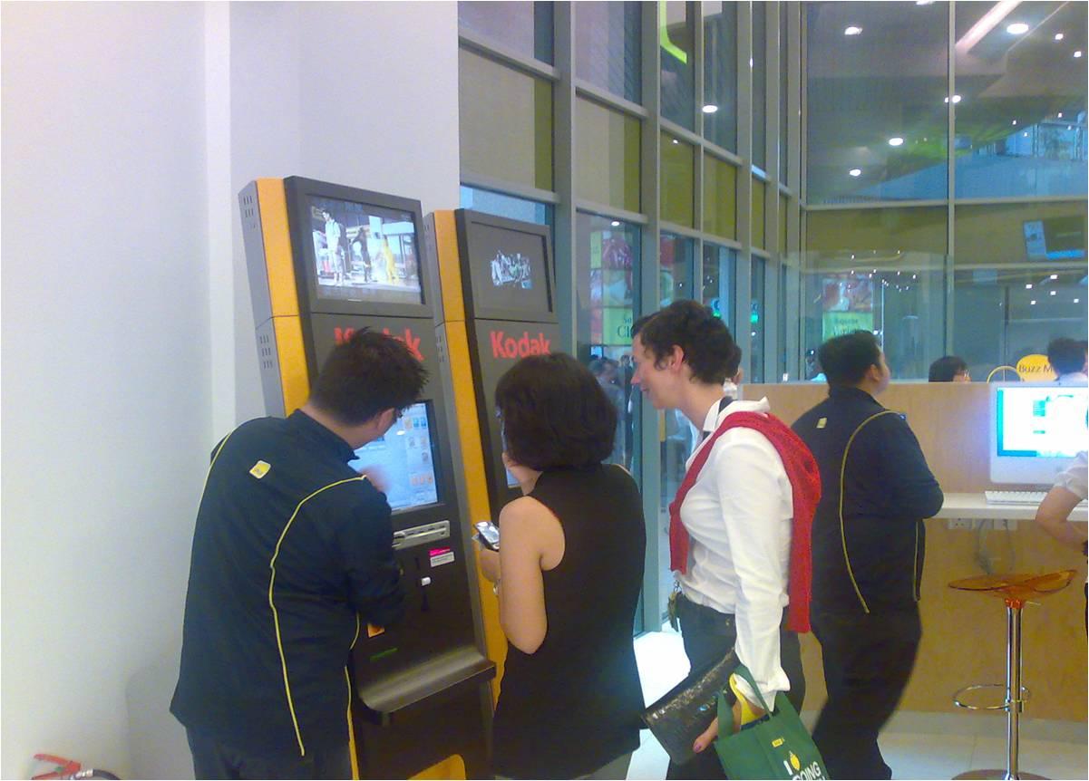 I-SERVE TECHNOLOGY SDN BHD: General Operation
