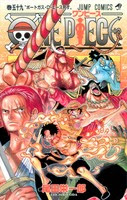 One Piece Manga Tomo 59