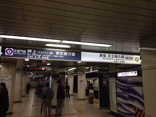 地下鉄九段下駅
