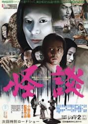 Ghost Stories aka Kwaidan - Những câu chuyện ma kinh dị