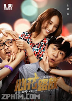Mở Cờ Trong Bụng - Breakup Buddies (2014) Poster