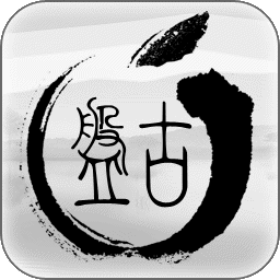 Pangu jailbreak for iOS 8