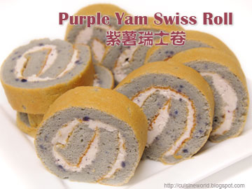 Purple Yam Swiss Roll