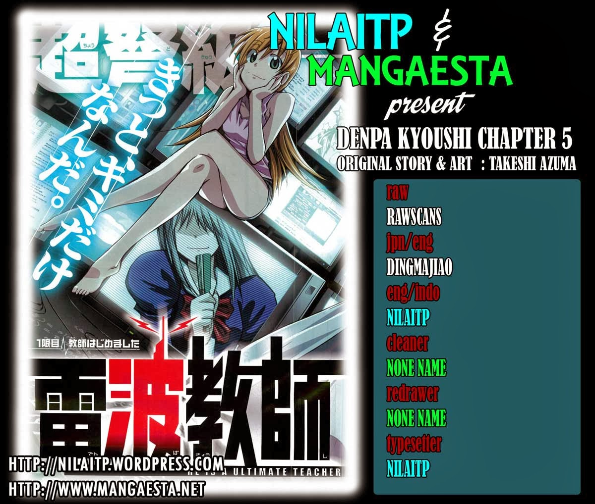 Komik denpa kyoushi 005 6 Indonesia denpa kyoushi 005 Terbaru 1|Baca Manga Komik Indonesia|