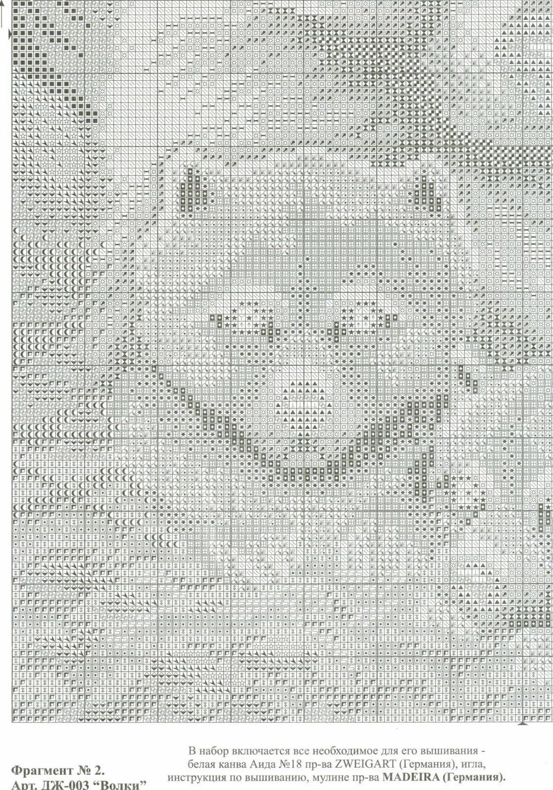 схема для вышивания крестом волк
