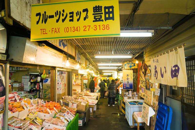 小樽 三角市場 写真2