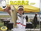 第11位の鈴木選手 2011-11-14T15:22:04.000Z