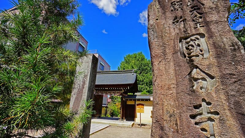 飛騨国分寺 写真1