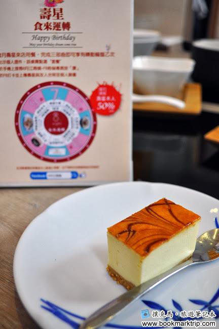 八月江南燒壽星蛋糕