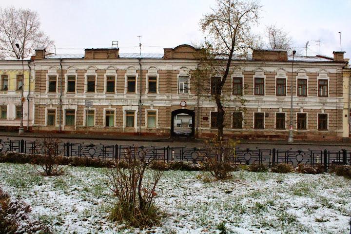 Irkutsk snow Russia