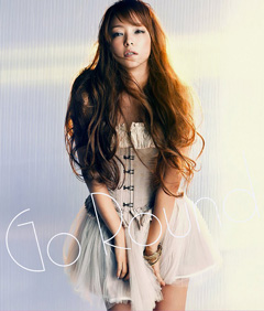 Namie Amuro - Go round / Yeah-oh [CD + DVD] | Single art