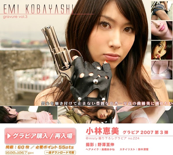 Emi Kobayashi part 1:Best,picasa0