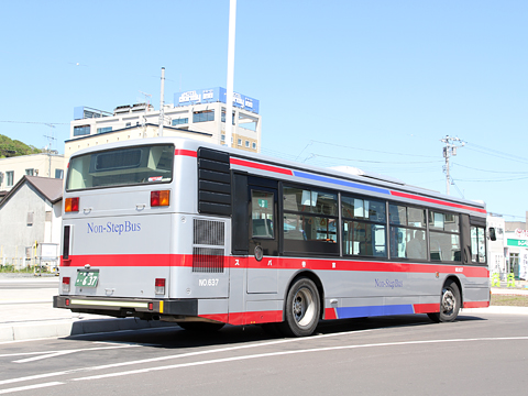 宗谷バス 5系統 ・637 リア 日野ブルーリボンシティノンステップ