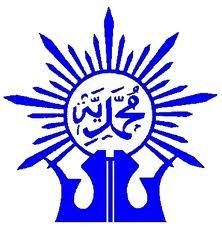 Sd Muhammadiyah 2 Kota Magelang Gt Uts Ipa Kls Iv Smt 2