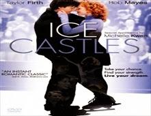 مشاهدة فيلم Ice Castles
