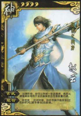 God Zhao Yun 3