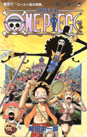 One Piece Manga Tomo 46