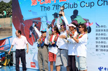 J/80 one-design sailboat- sailing China Cup