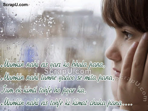 Dil Se Shayari Comments