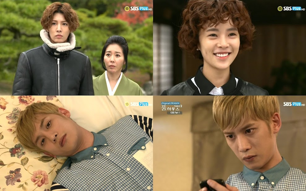 No Min Woo, Hwang Jung Eum, Park Ki Woong