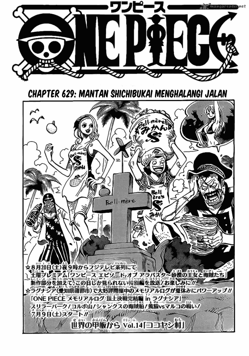 1 One Piece 629   Mantan Shichibukai