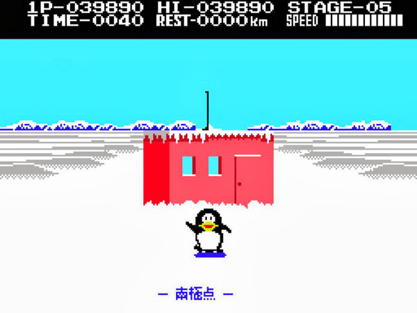 Điểm mặt những trò chơi điện tử 4 nút huyền thoại 33