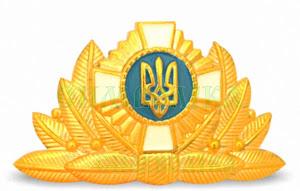 Кокарда генеральська Українського козацтва на кашкет золота